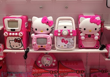 CES 2013 Hello Kitty 1