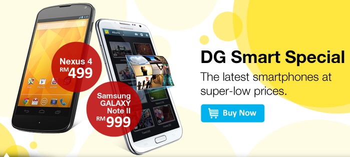DiGi Smart Special Nexus 4 Note 2