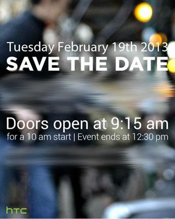 HTC Event 19 Feb