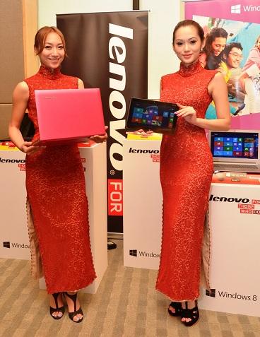 Lenovo-CNY-2013-2