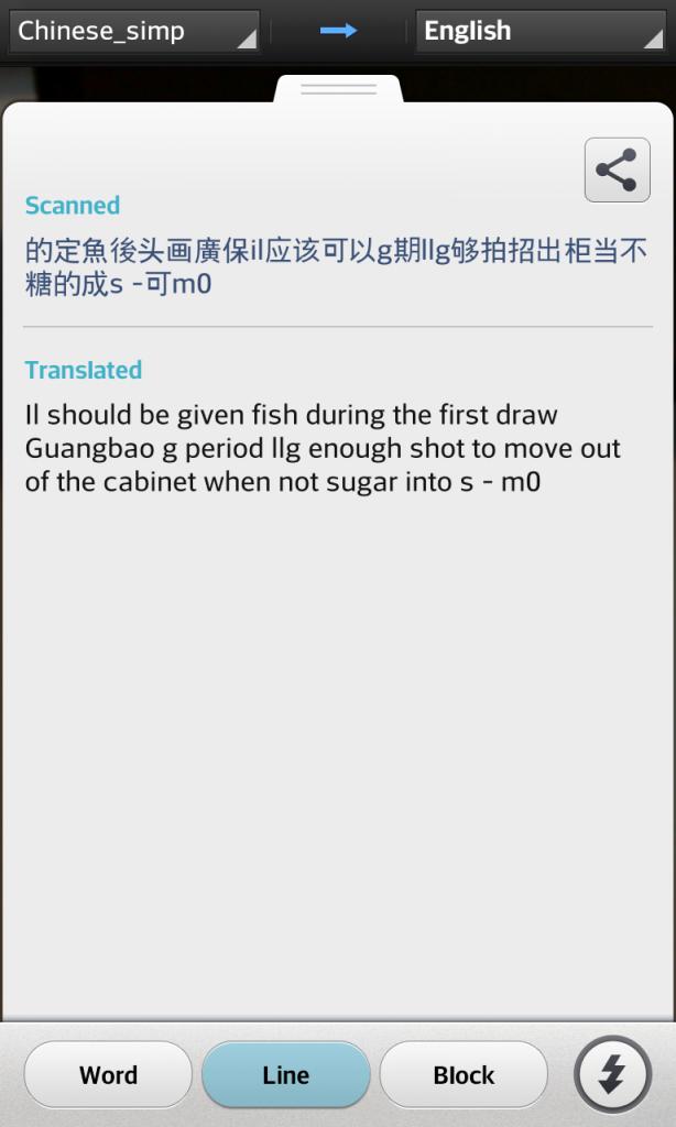 LG Optimus G Quick Translator
