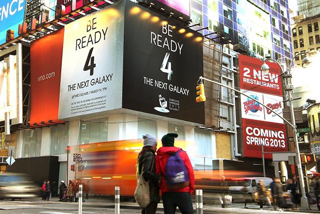 S4 New York