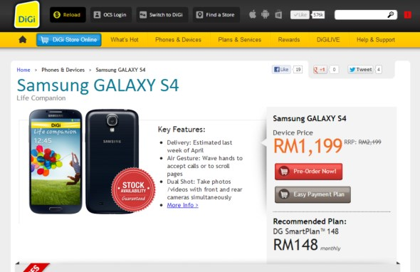 DiGi - Galaxy S4