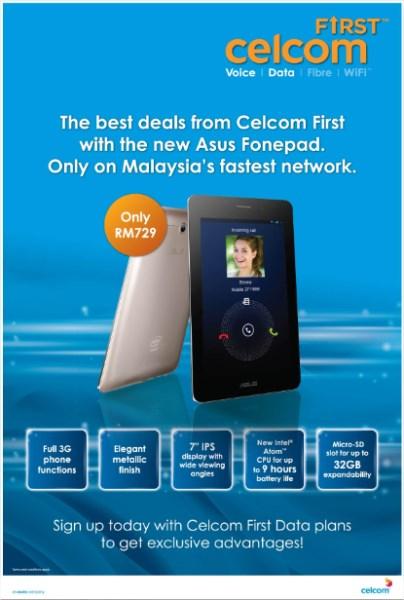 Celcom Asus FonePad