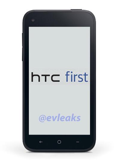 HTC First evleaks
