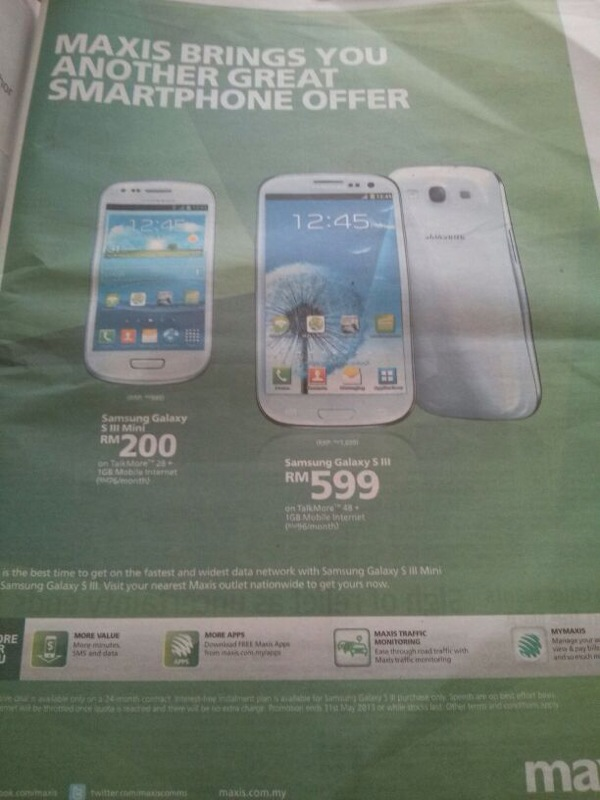Maxis Newspaper Ad (2)