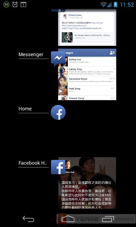 facebook-home-4