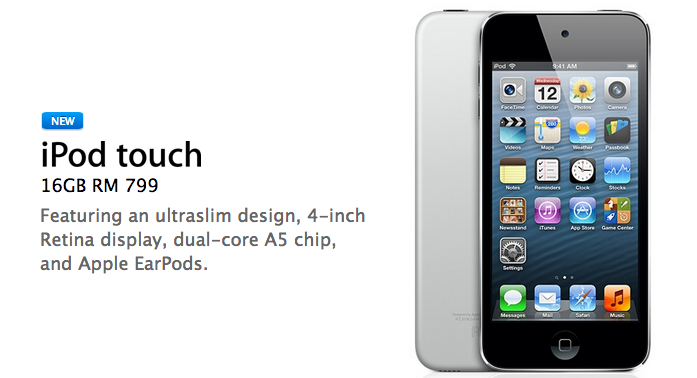 New 16GB ipod touch