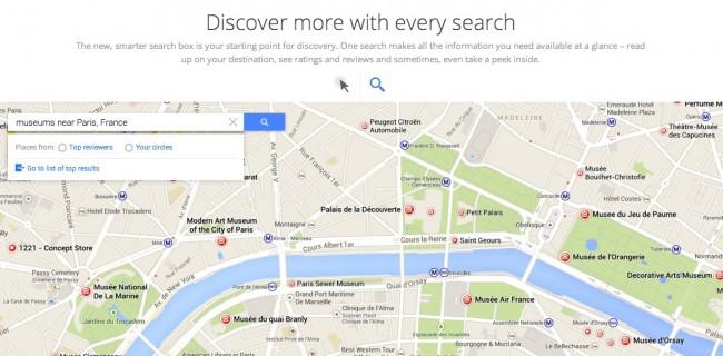 New Google Maps 4