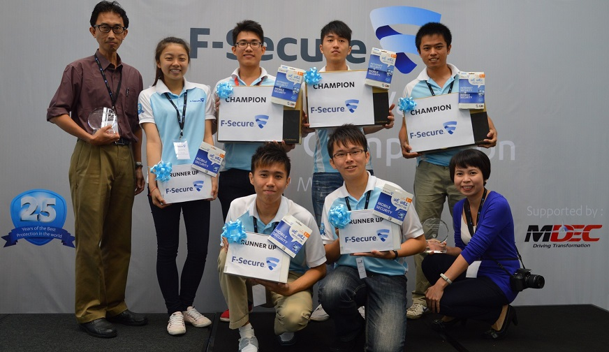 f-secure-inter-varsity-competition-1
