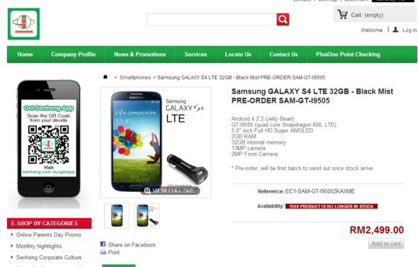 Samsung Galaxy S 4 @ Senheng