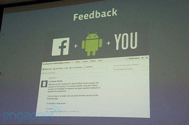 Google Android Beta Testers
