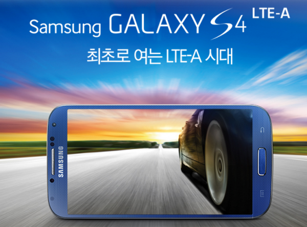 S4 LTE-A Official