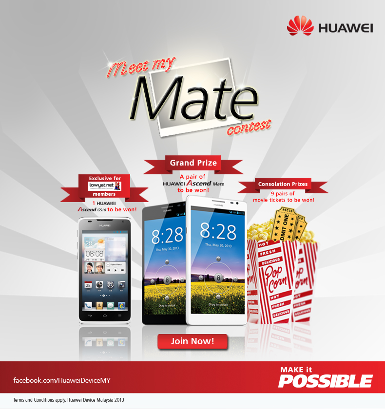 huawei-meet-my-mate-contest