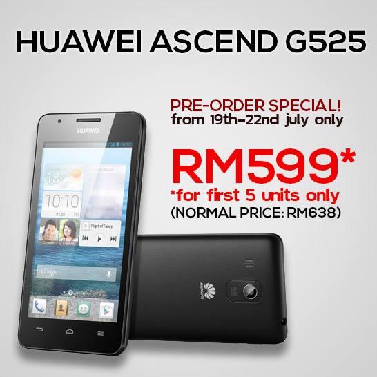 Storekini Huawei Ascend G525 Preorder
