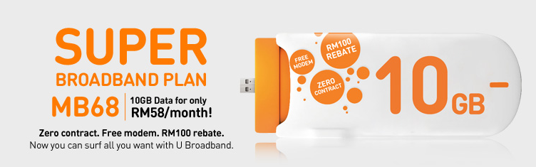 U Mobile Super Broadband MB68