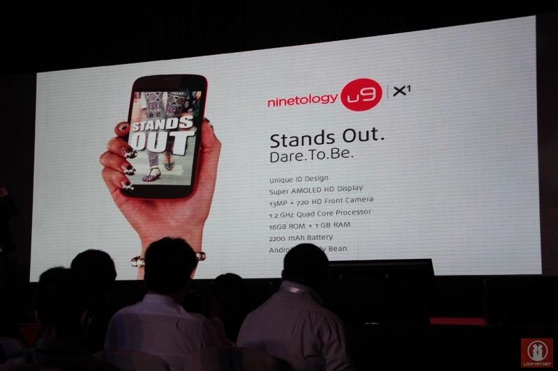 Ninetology U9X1 Launch