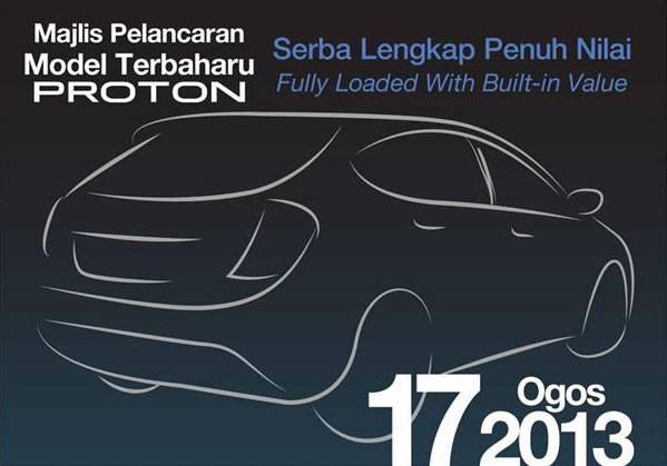 Proton Suprima S Launch