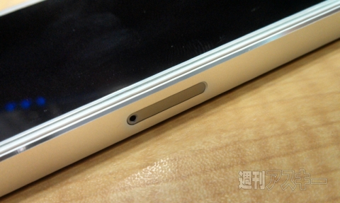 iPhone 5S Gunmetal Color 2