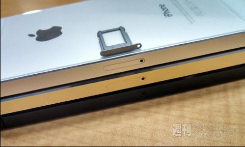 iPhone 5S Gunmetal color