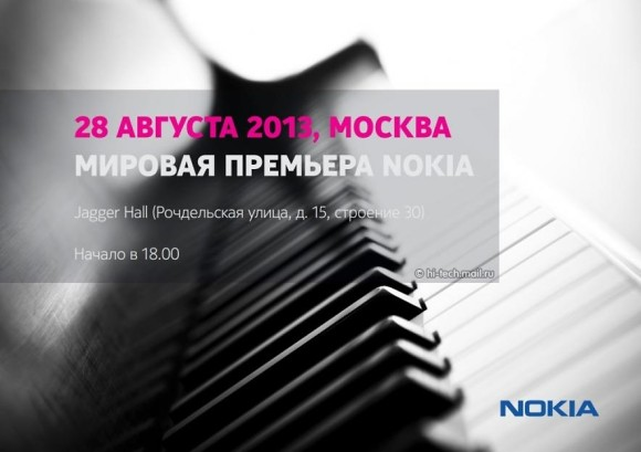 nokia-world-premiere-invite