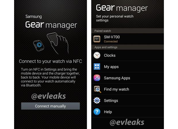 samsung-galaxy-gear-manager-leak