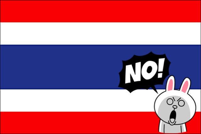 thainland-line