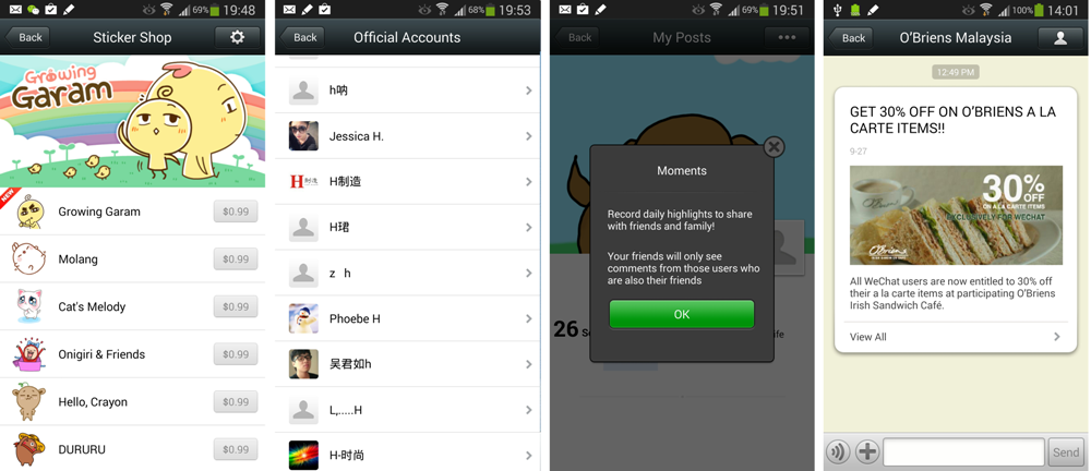 Extra Features WeChat