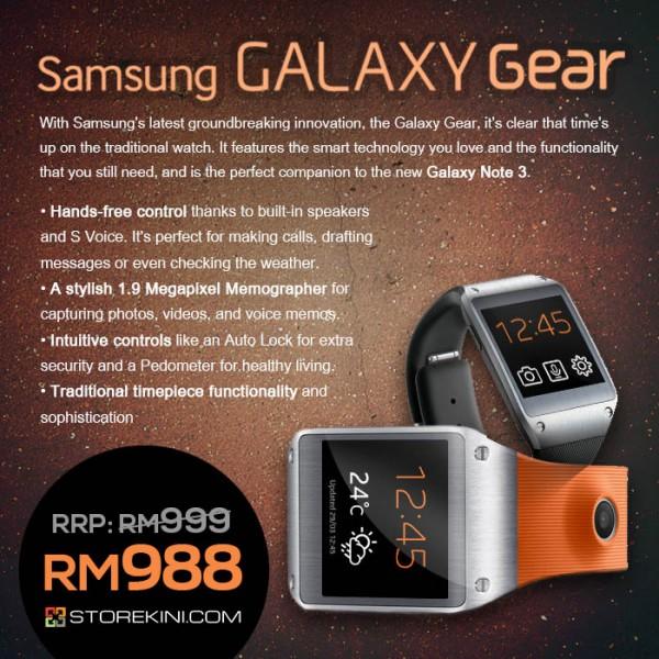 Galaxy Gear poster
