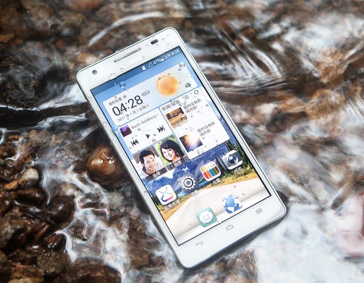 Huawei Honor 3 2