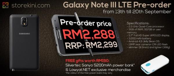 Samsung N3 PO banner