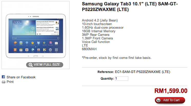 senheng opens up preorder for samsung galaxy tab lte
