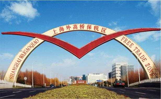 shanghai-free-trade-zone