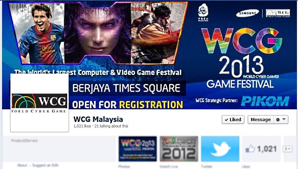 WCG Malaysia 2013