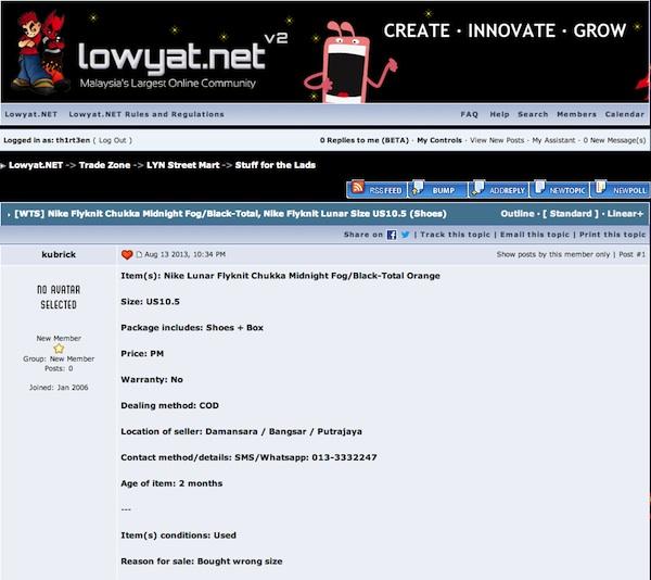 Lowyat pricelist | secure digital | computer hardware.