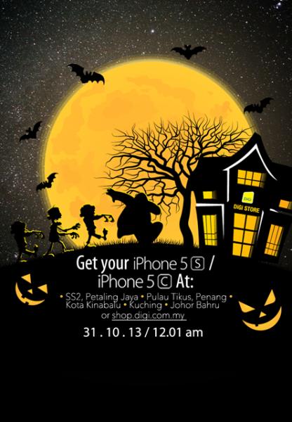 DiGi iPhone invite
