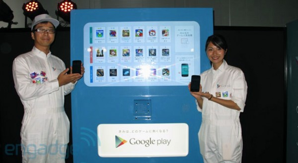 Google Play Vending Machine