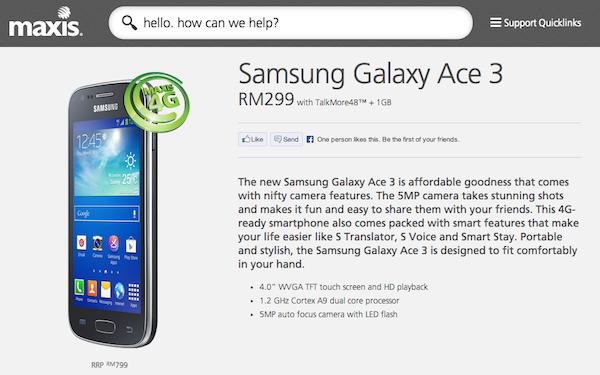 Maxis Galaxy Ace 3