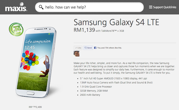 Maxis Reduces Galaxy S4 LTE Price