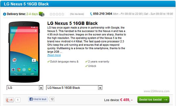 Nexus 5 Netherland