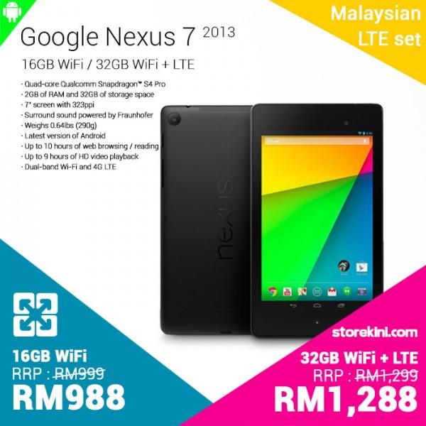Nexus 7 poster 2