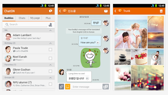 ChatON Adds SMS and MMS