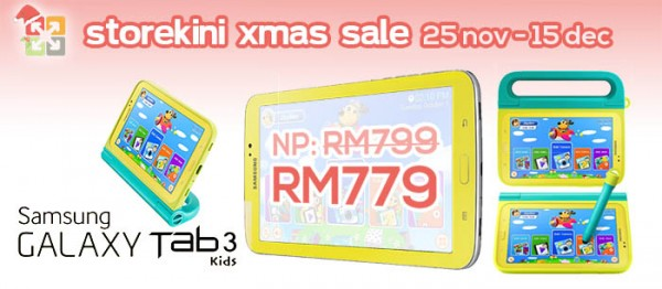 Galaxy Tab 3 Kids sbanner 700