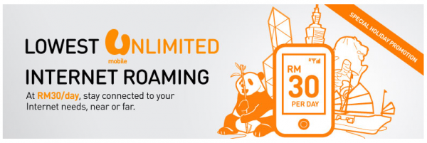 U Mobile Unlimited Internet Roaming