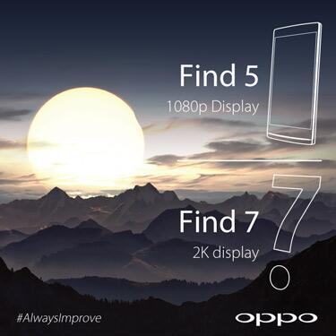 oppo-find-7-2k-teaser