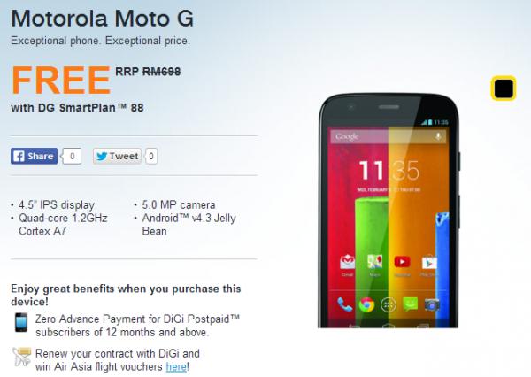 DiGi Moto G Free