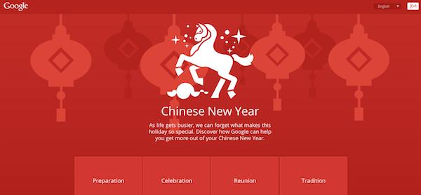 Google CNY Mini site