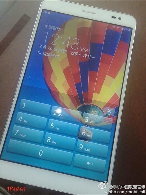 Huawei MediaPad X1 Leak
