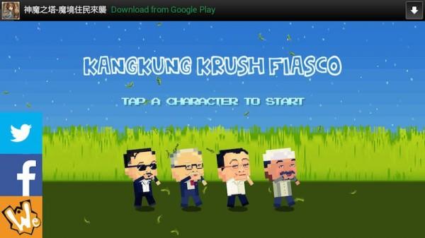 Kangkung Krush 1 Select Character