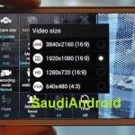 Samsung Galaxy S5 Leak 10